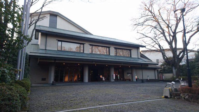 京都府立府民ホール アルティ